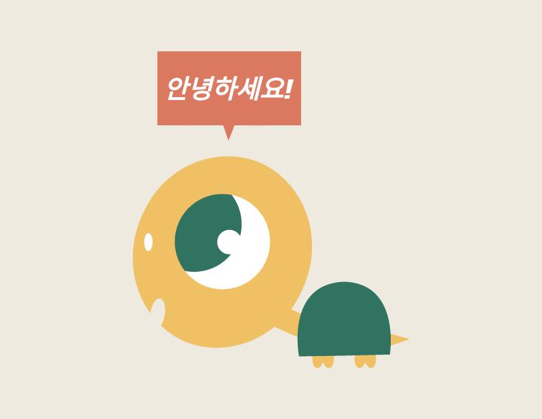 tinakorean